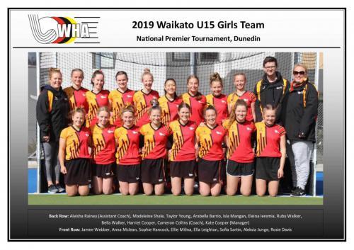 2019 u15 girls team